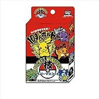 ポケットモンスター 技ラバーマスコット BOX商品 1BOX = 8個入り、全7種+シークレット1種