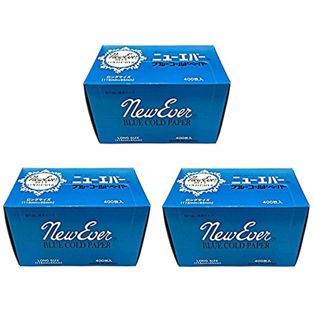 彼女は魅惑的なタウポ湖【3箱セット】エバーメイト ニューエバー ブルーペーパー L ロングサイズ 400枚入