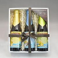 【即日発送】ベルギービール モンゴゾ 3種3本 T(バナナ・マンゴー・ココナッツ)セット[飲み比べセット] (通常ギフト)