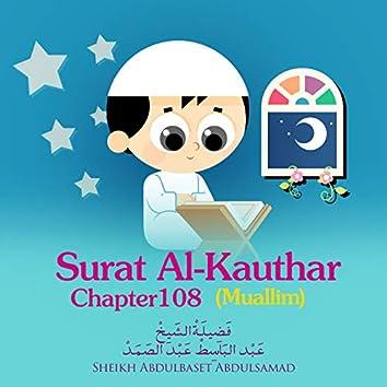 Surat Al-Kauthar, Chapter 108,Muallim