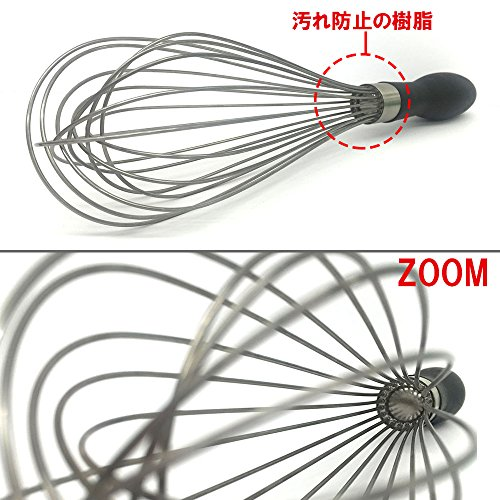 OXO Good Grips Balloon Whisk, 11 inch
