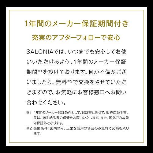 SALONIA(サロニア)『ストレートヒートブラシワイド(SL-012BK)』