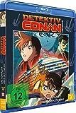 Detektiv Conan: Das Komplott über dem Ozean - 9.Film - [Blu-ray]