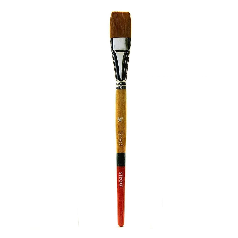 Darice Stroke Paintbrush - Gold Taklon - Multicolored - 3/4 in