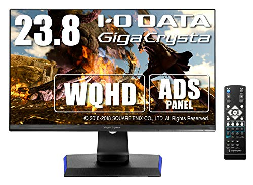 I-O DATA ゲーミングモニター 23.8インチ GigaCrysta RPG向き WQHD ADS HDMI×3 DP×1 リモコン付 高さ調整 ...