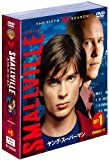 SMALLVILLE/ヤング・スーパーマン〈フィフス〉 セット1[DVD]