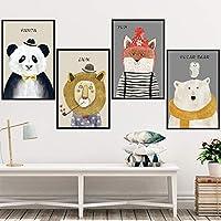 不二玩家 ウォールステッカー動物 キリン 熊 おしゃれ 北欧 インテリア アート ポスター ステッカー モダンアート ウォールペーパー ウォール 装飾 M0307