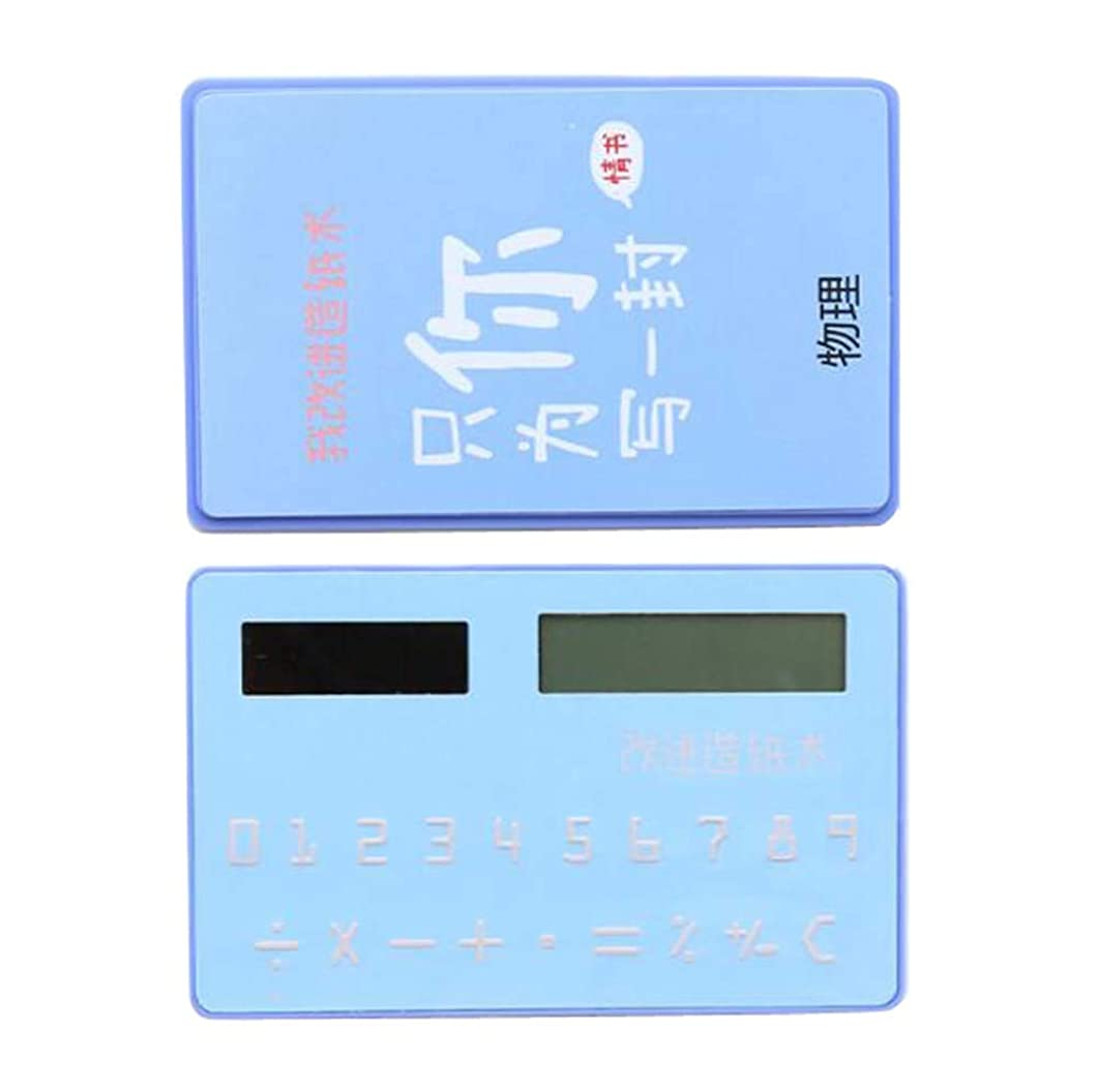 抵抗力がある早い画像学生 かわいい 計算機 超コンパクトポータブルサイズ ミニソーラー電卓 A01