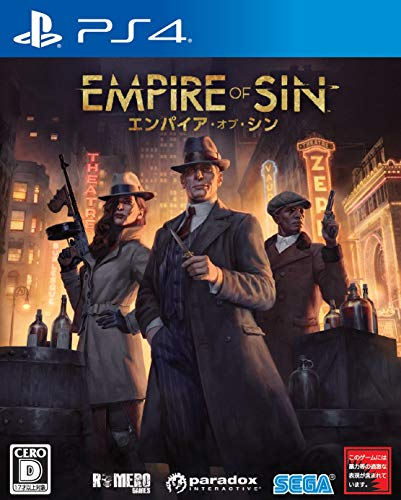 Empire of Sin エンパイア・オブ・シン【Amazon.co.jp限定】アイテム未定 配信 - PS4