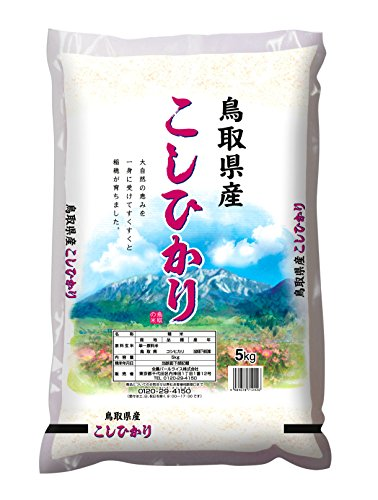 精米 鳥取県産 白米 コシヒカリ 5kg 平成26年産 [2426]