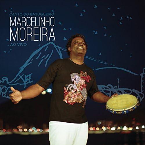 Marcelinho Moreira