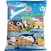 (セット販売)※和光堂 赤ちゃんのおやつ+Ca バラエティパック スティッククッキー&ビスケット×5個セット