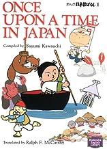 まんが日本昔ばなし―Once upon a time in Japan (1) 【講談社英語文庫】