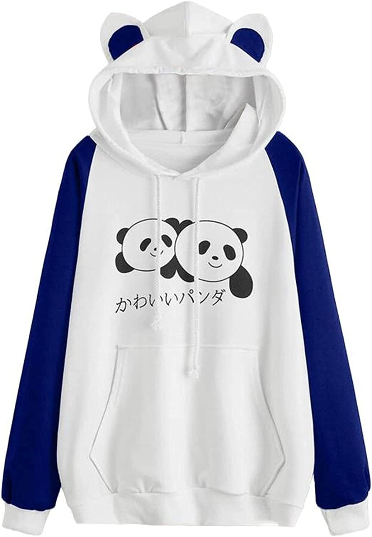Cute Hoodies for Teen Girls Panda Ear Kawaii Latest item Max 76% OFF S Japanese Pullover