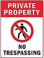 目新しさのブリキ看板、私有財産はシンボルスタイルで立ち入り禁止1732スズ金属看板道路道路標識屋外装飾注意看板レトロなアルミニウム金属看板スズ看板