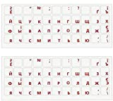 2-Pack Russian Red Keyboard Stickers Cyrillic for MacBook Pro, Desktop PC Computer, Laptop, Mac (red Keyboard Letters on Clear Transparent Background)