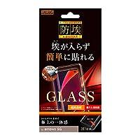 レイ・アウト arrows 5G ガラスフィルム 防埃 3D 10H 全面保護 光沢/ブラック RT-AR5GRFG/BCB-ZZC