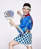 Immagine 1 ii yume miro yo yanagisawa