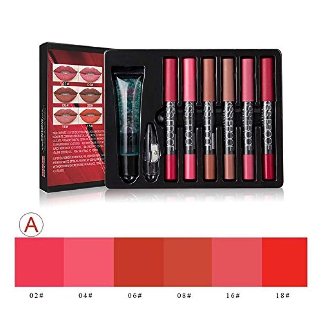 手を差し伸べる救出肯定的(Set A) MENOW Brand Make up set 6 kiss proof Lipstick & Pencil sharpener & remover Cosmetic combination Waterproof Lip make up K906