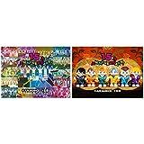 【メーカー特典あり 2タイプセット】十五祭(DVD初回限定盤+Blu-ray通常盤初回仕様)(オリジナル手帳「KANJANI∞SCHEDULE BOOK 2020」付)
