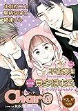 Char@ VOL.49 (Charaコミックス)