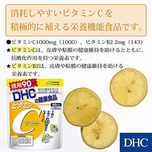 DHC ビタミンC 袋180粒