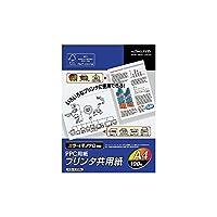 コクヨ プリンタ共用紙FSC認証A4 100枚 [KB-139N] 5個セット