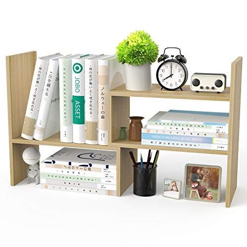 POPQ ブックスタンド 本立て 伸縮自由 三層収納 学生本立て 家居/オフィス用(くるみ色)