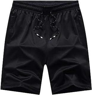 MISSMAOM Men's Pyjama Shorts Nightwear Comfort Elasticated Waist Bottoms Sports Training Gym Pants