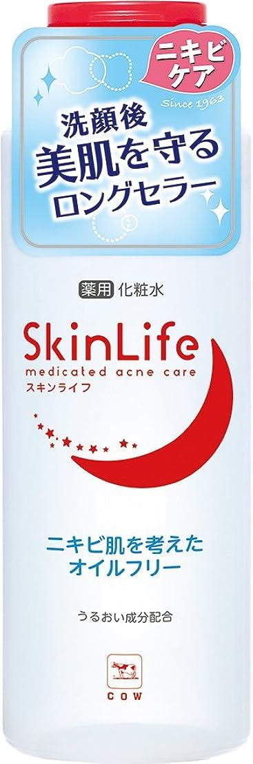 生態学ペルセウス塗抹スキンライフ 薬用化粧水 150mL