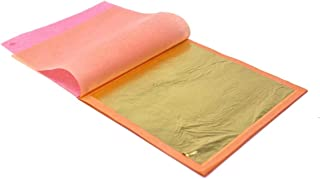 24 Karat Edible Gold Leaf by Slofoodgroup (10 Sheets Gold Leaf per Book) Gold Leaf Sheet Size 3.15in x 3.15in Loose Leaf Sheets