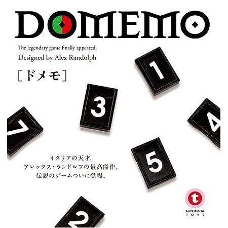 ドメモ (Domemo) ボードゲーム