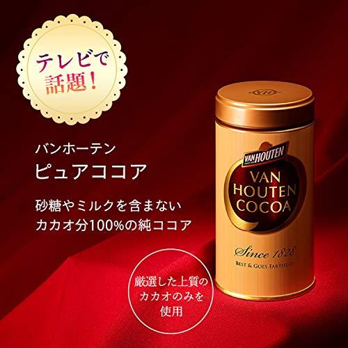 片岡物産 バンホーテン ピュアココア 200g