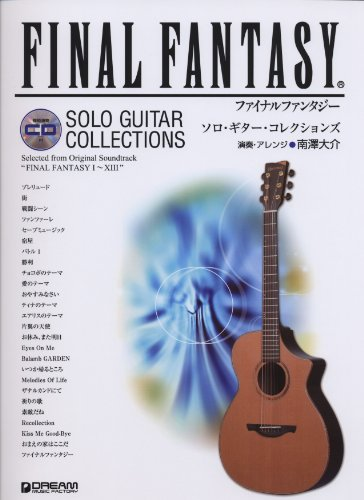 Solo Guitar Collections FINAL FANTASY with CD