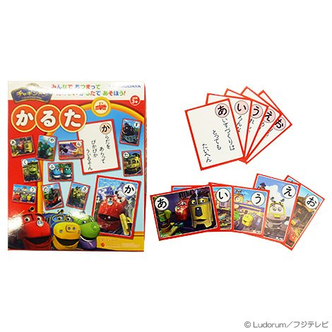 Chaginton Karuta (japon importation)