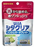 【DOMAC配合】シタクリア 口腔ケアタブレット 舌の菌から息までケア ライムミント味 21粒 21個 (x 1)