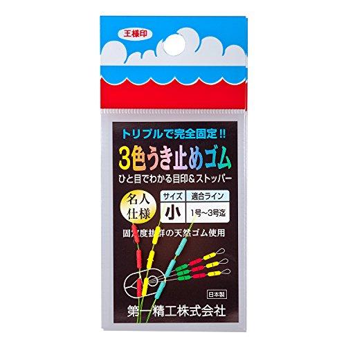 第一精工 3色ウキ止メゴム 小 [0312]
