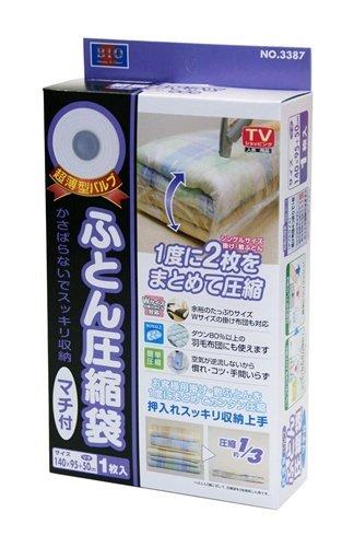 オリエント 超薄型バルブ式 ふとん圧縮袋 マチ付 1枚入り 140×95cm