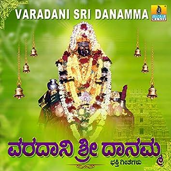 Varadani Sri Danamma