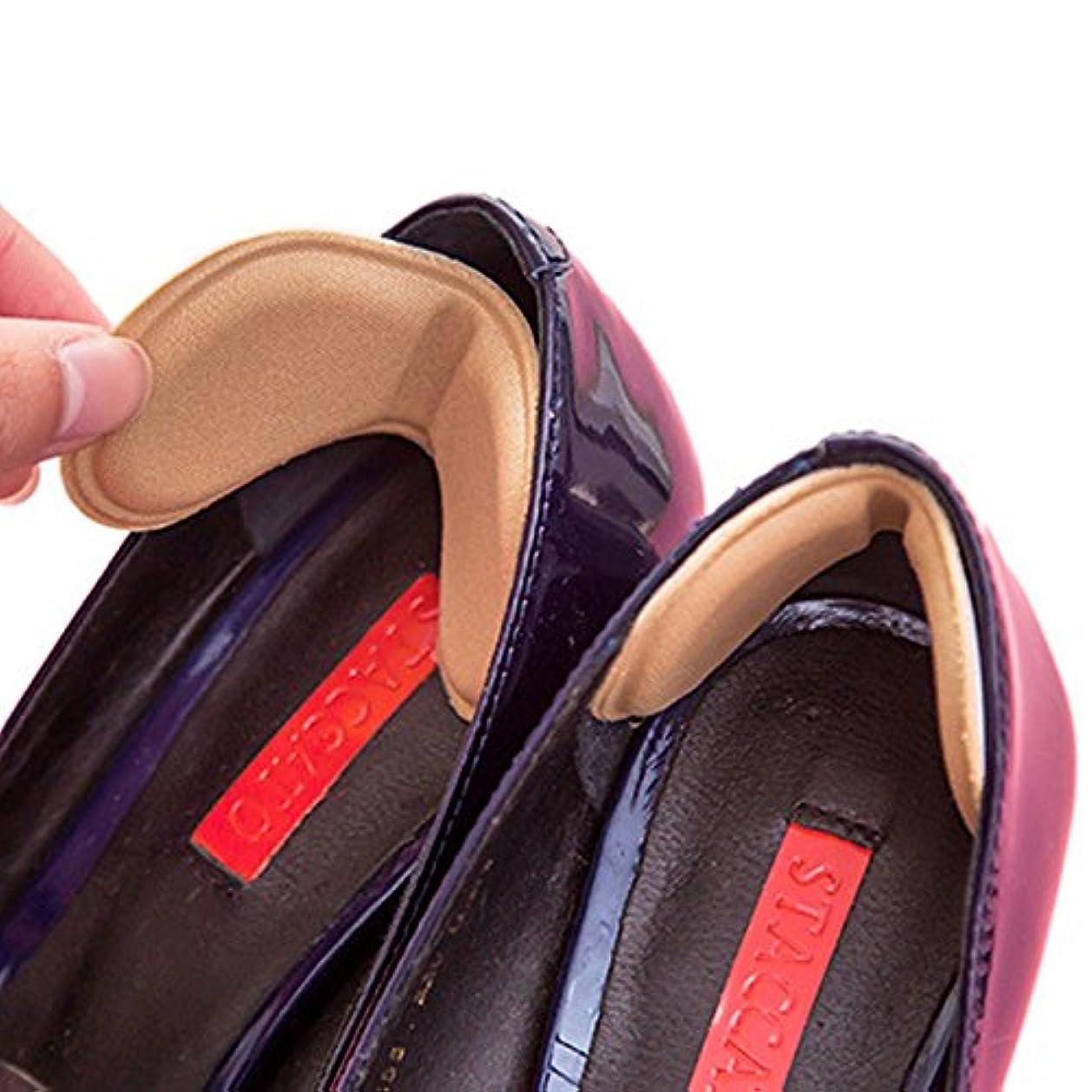 ペルセウスりんごくそー靴擦れ 半張りパッド 靴擦れ防止 防止かかと パカパカ防止 ハイヒール用 足裏保護 インソール 靴のサイズ調整 四組入り