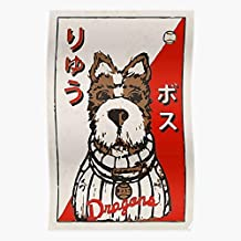 Amazon Com Isle Of Dogs Poster