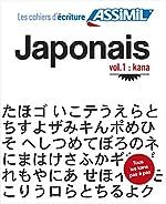 Japonais - Volume 1 : kana de Catherine Garnier