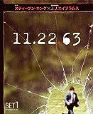 11.22.63 前半セット[DVD]