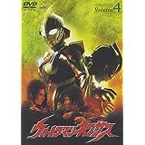 ウルトラマンネクサス Volume 4 [DVD]