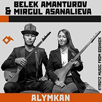 Alymkan (Kyrgyz Music from Bishkek)