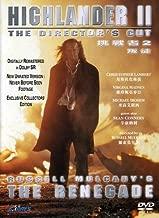 Highlander 2: Renegade Version: The Director's Cut