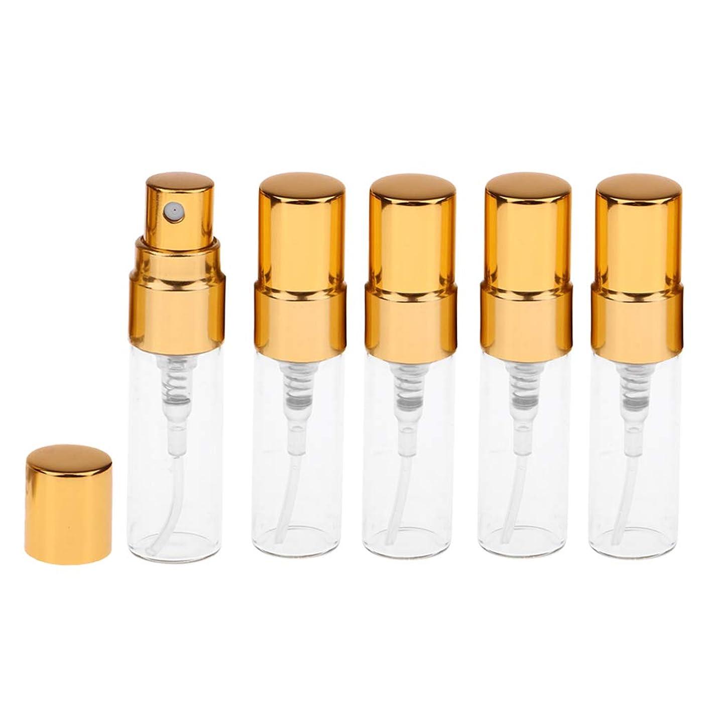 重大の量保育園Perfeclan 空の香水瓶 空のボトル 香水ボトル ミニ スプレーボトル フレグランスボトル ガラスボトル 全3色5個 - ゴールド