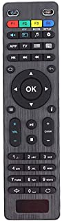 Replacement Remote Control for MAG254 MAG250 255/256 / 257/260 / 275/349 / 350/351 / 352 MAG322W1 MAG 322 OTT TV Box IPTV ...