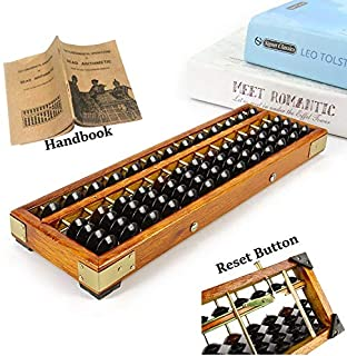 Mental Arithmetics Educational Tool and Counting Toy 13 Column with Reset Button Indigo Mental Club Edition: 4 Colours SALKOGREEN Classic Soroban Abacus for Kids