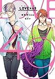 LOVE×49 (フルールコミックス)